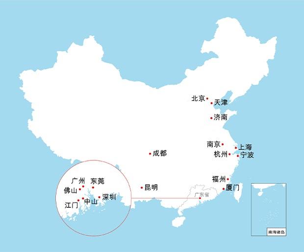 上海银行存款利息_内地服务网络 - 恒生银行中国官网